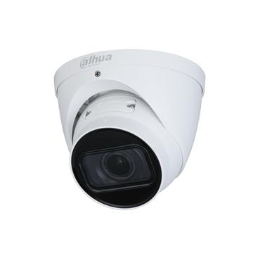 Afbeeldingen van IP Dome camera 5MP white Motorised lens SD