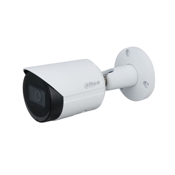 Picture of IP Bullet camera 2MP white Fixed lens SD