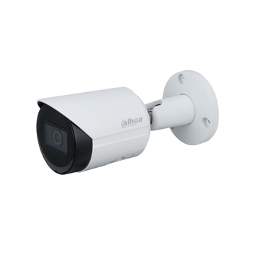 Image de IP Bullet camera 5MP white Fixed lens SD