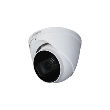 Picture of HDCVI Dome camera 5MP white Motorised lens MIC