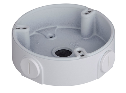 Picture of Junction box DAH white 3 screws fixed dome