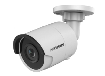 Picture of IP Bullet camera 4MP white fixed lens